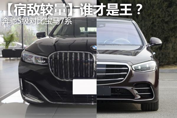 【宿�齿^量】�l才是王?奔�YS��δ憔谷贿����`魂攻�舯���R7系