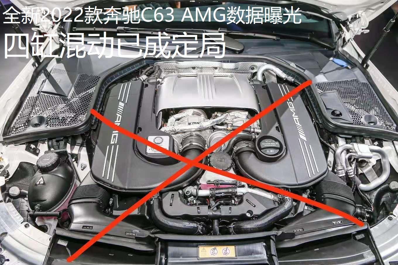 全新2022款奔�YC63 AMG���曝光,四缸混�印�已成定局