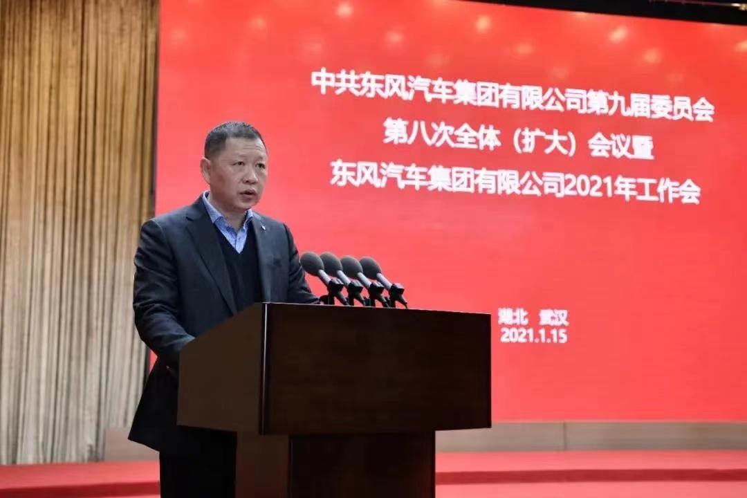 半年两次升职,杨青出任东风公司总经理