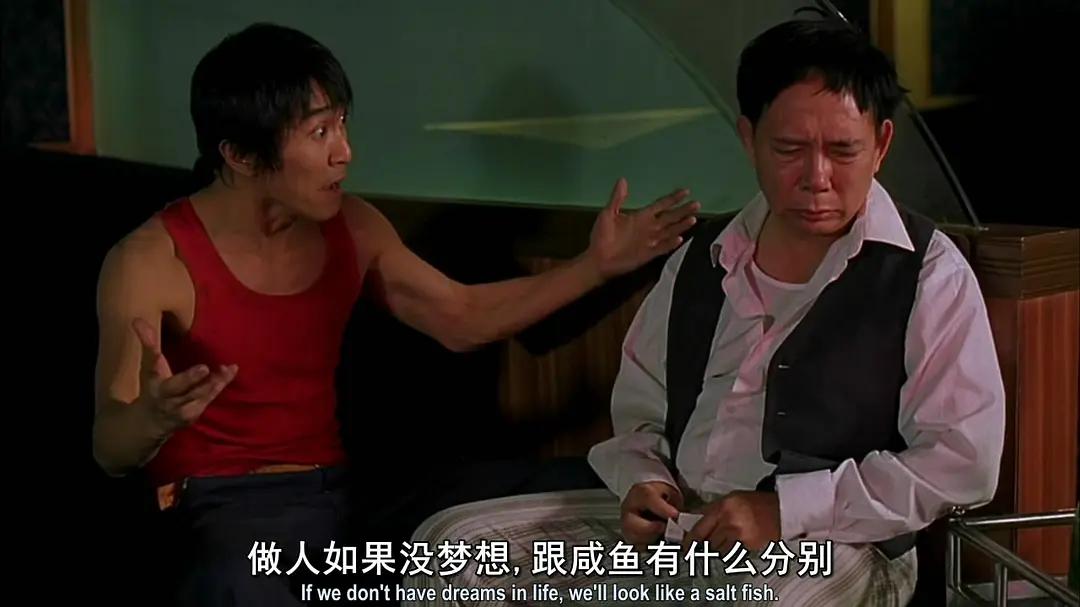 解读李想内部信:人没有梦想,跟咸鱼有什么差别?
