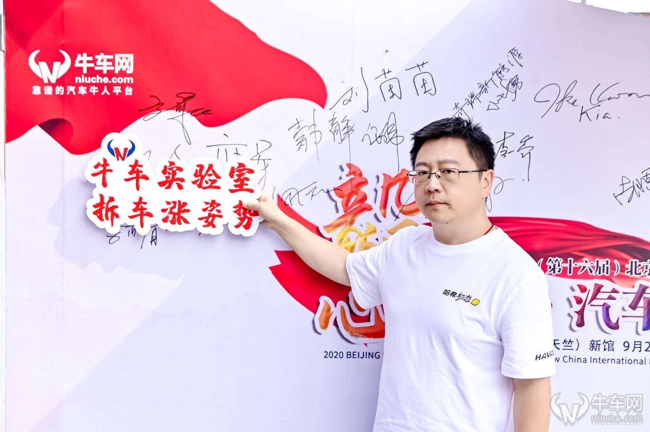 升任沙龙智行新任CEO,文飞:我将伸手摘月